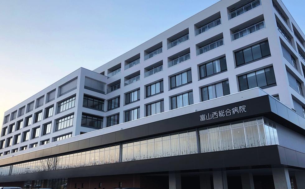 富山西総合病院の看護師評判