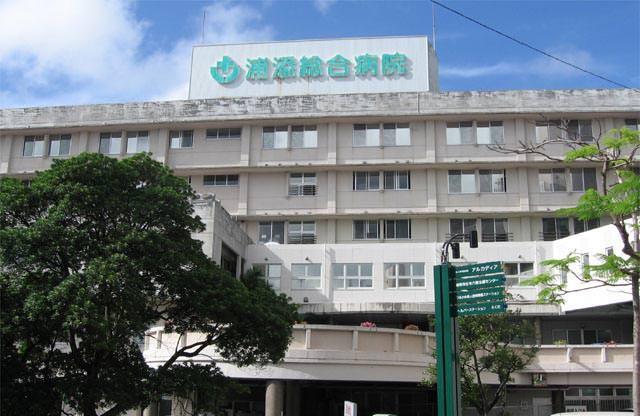 浦添総合病院の看護師評判